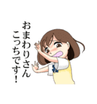 直情系女子高生(個別スタンプ:22)