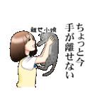 直情系女子高生(個別スタンプ:23)