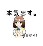 直情系女子高生(個別スタンプ:26)