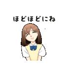 直情系女子高生(個別スタンプ:29)