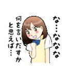 直情系女子高生(個別スタンプ:30)