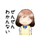 直情系女子高生(個別スタンプ:35)