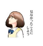 直情系女子高生(個別スタンプ:36)
