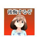 直情系女子高生(個別スタンプ:39)