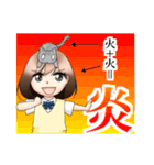 直情系女子高生(個別スタンプ:40)