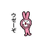 毒舌 着ぐるみちゃん(名前はまだない)(個別スタンプ:02)