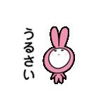 毒舌 着ぐるみちゃん(名前はまだない)(個別スタンプ:03)