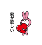 毒舌 着ぐるみちゃん(名前はまだない)(個別スタンプ:04)