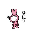 毒舌 着ぐるみちゃん(名前はまだない)(個別スタンプ:05)