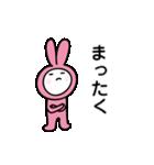 毒舌 着ぐるみちゃん(名前はまだない)(個別スタンプ:06)