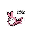 毒舌 着ぐるみちゃん(名前はまだない)(個別スタンプ:07)