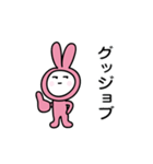 毒舌 着ぐるみちゃん(名前はまだない)(個別スタンプ:08)