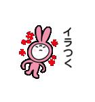 毒舌 着ぐるみちゃん(名前はまだない)(個別スタンプ:09)