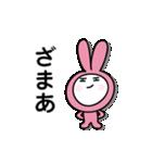 毒舌 着ぐるみちゃん(名前はまだない)(個別スタンプ:10)