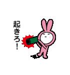 毒舌 着ぐるみちゃん(名前はまだない)(個別スタンプ:11)