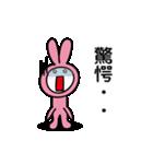 毒舌 着ぐるみちゃん(名前はまだない)(個別スタンプ:13)