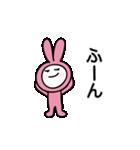 毒舌 着ぐるみちゃん(名前はまだない)(個別スタンプ:14)