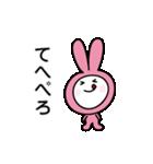 毒舌 着ぐるみちゃん(名前はまだない)(個別スタンプ:15)