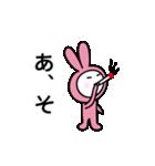 毒舌 着ぐるみちゃん(名前はまだない)(個別スタンプ:16)
