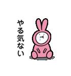 毒舌 着ぐるみちゃん(名前はまだない)(個別スタンプ:17)