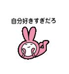 毒舌 着ぐるみちゃん(名前はまだない)(個別スタンプ:18)