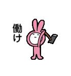毒舌 着ぐるみちゃん(名前はまだない)(個別スタンプ:20)