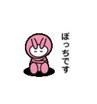 毒舌 着ぐるみちゃん(名前はまだない)(個別スタンプ:21)