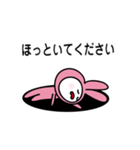 毒舌 着ぐるみちゃん(名前はまだない)(個別スタンプ:25)