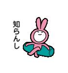 毒舌 着ぐるみちゃん(名前はまだない)(個別スタンプ:27)