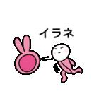 毒舌 着ぐるみちゃん(名前はまだない)(個別スタンプ:28)