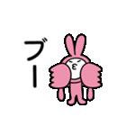 毒舌 着ぐるみちゃん(名前はまだない)(個別スタンプ:29)