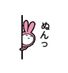 毒舌 着ぐるみちゃん(名前はまだない)(個別スタンプ:30)