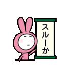 毒舌 着ぐるみちゃん(名前はまだない)(個別スタンプ:32)