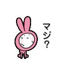毒舌 着ぐるみちゃん(名前はまだない)(個別スタンプ:34)