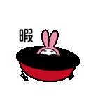 毒舌 着ぐるみちゃん(名前はまだない)(個別スタンプ:35)