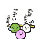 三色だんごなる日々(個別スタンプ:1)