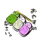 三色だんごなる日々(個別スタンプ:2)