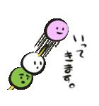 三色だんごなる日々(個別スタンプ:3)