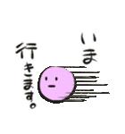 三色だんごなる日々(個別スタンプ:4)