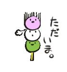 三色だんごなる日々(個別スタンプ:8)