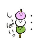 三色だんごなる日々(個別スタンプ:9)