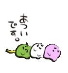 三色だんごなる日々(個別スタンプ:14)