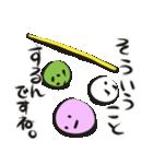 三色だんごなる日々(個別スタンプ:25)