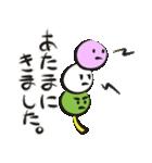 三色だんごなる日々(個別スタンプ:26)