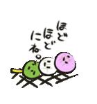 三色だんごなる日々(個別スタンプ:27)