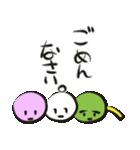 三色だんごなる日々(個別スタンプ:28)