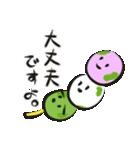三色だんごなる日々(個別スタンプ:29)