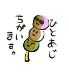 三色だんごなる日々(個別スタンプ:30)