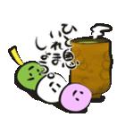 三色だんごなる日々(個別スタンプ:32)