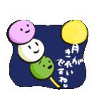 三色だんごなる日々(個別スタンプ:33)